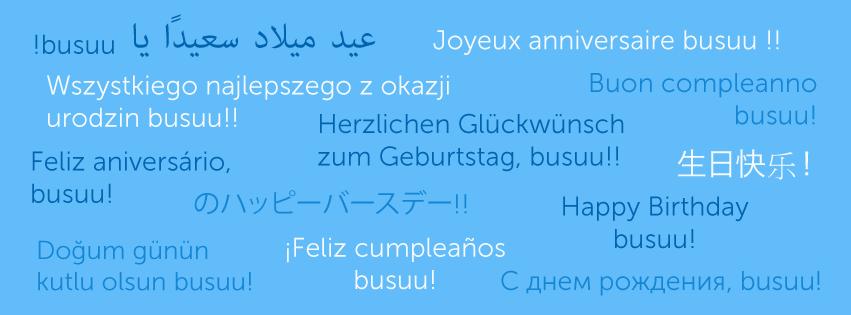 7th_birthday_busuu