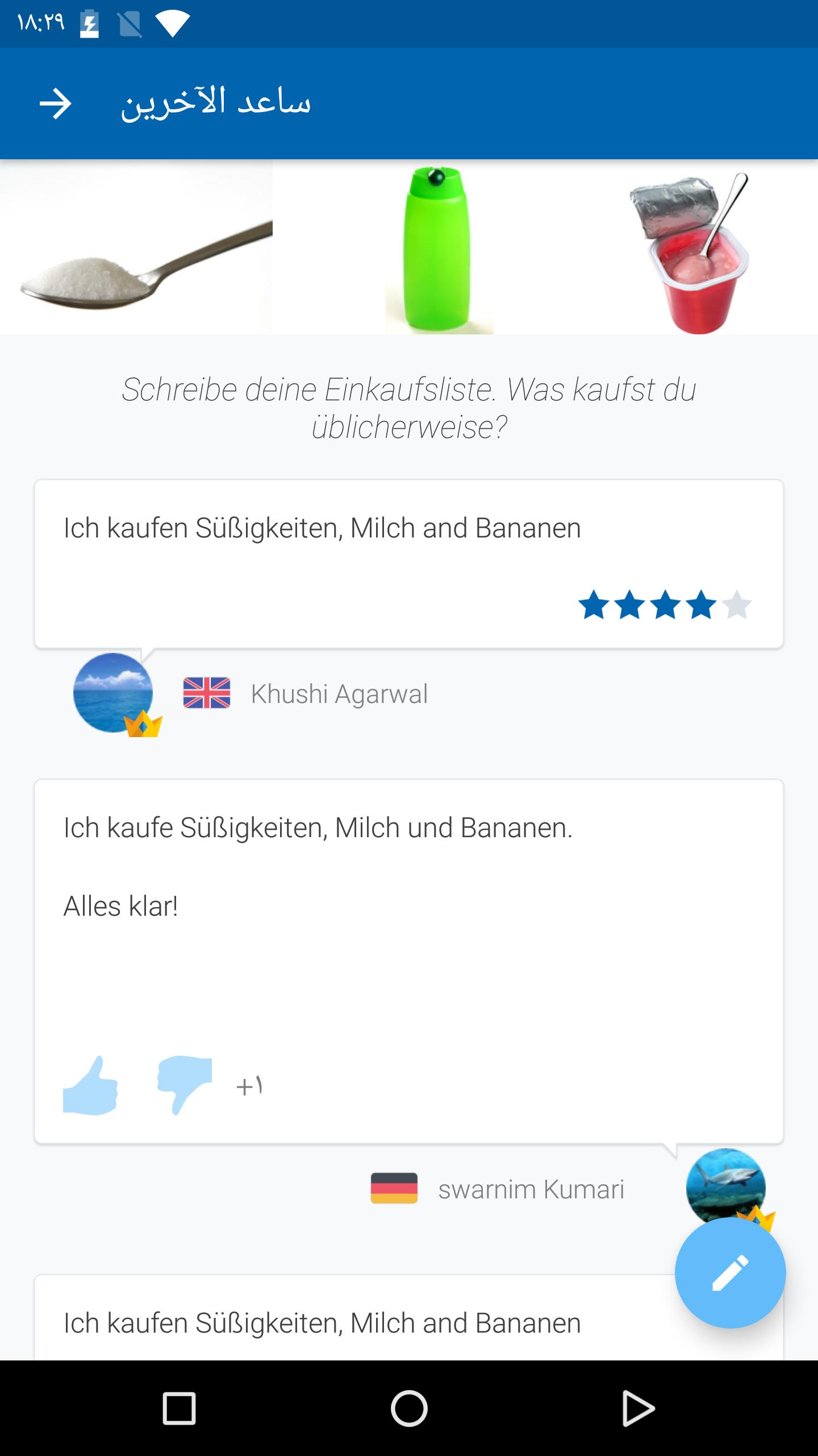 Screenshot_writing