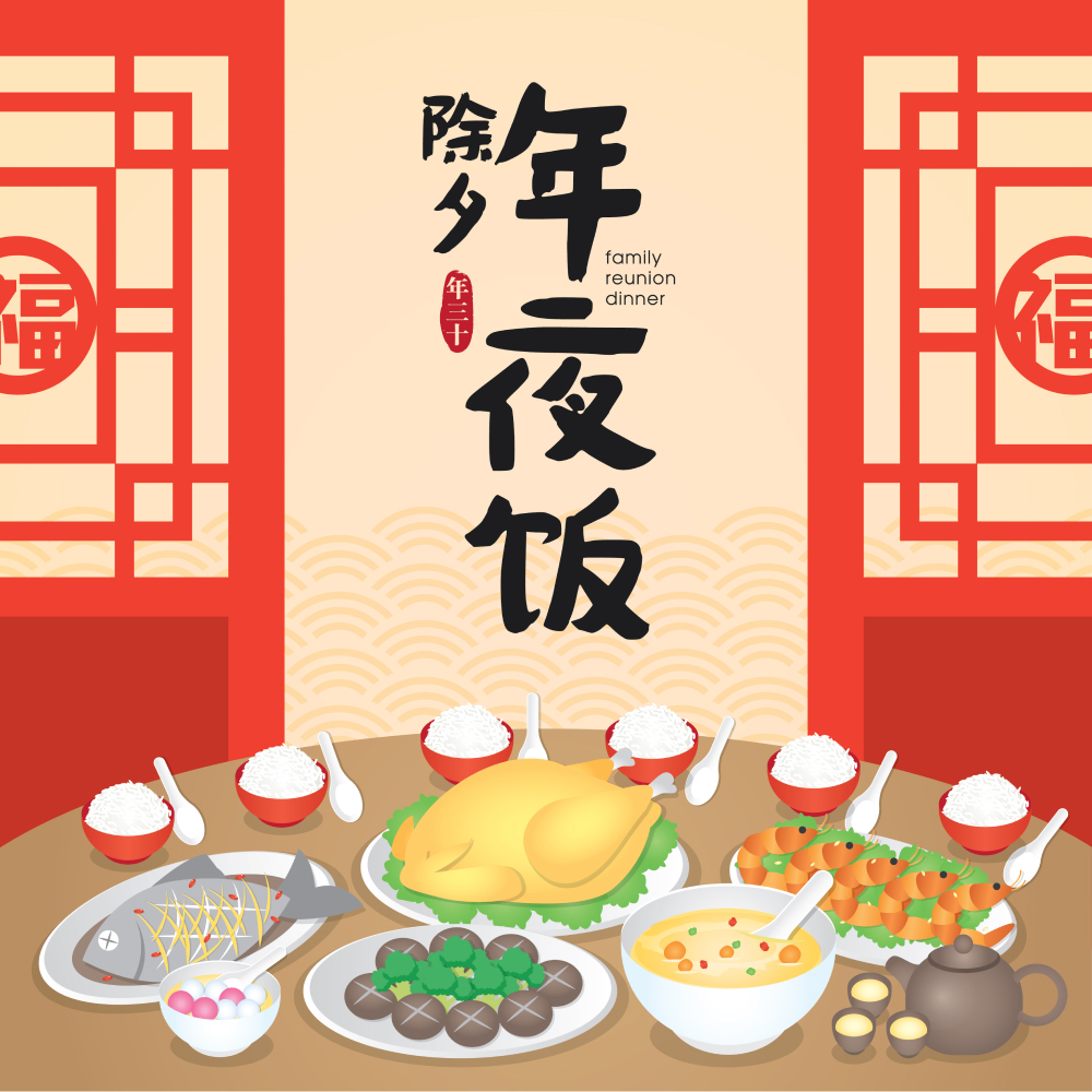 5 traditional chinese new year food ideas for 2020 busuu blog 5 traditional chinese new year food