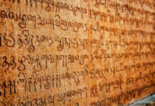 Presenting the 10 oldest languages in the world, courtesy of Busuu